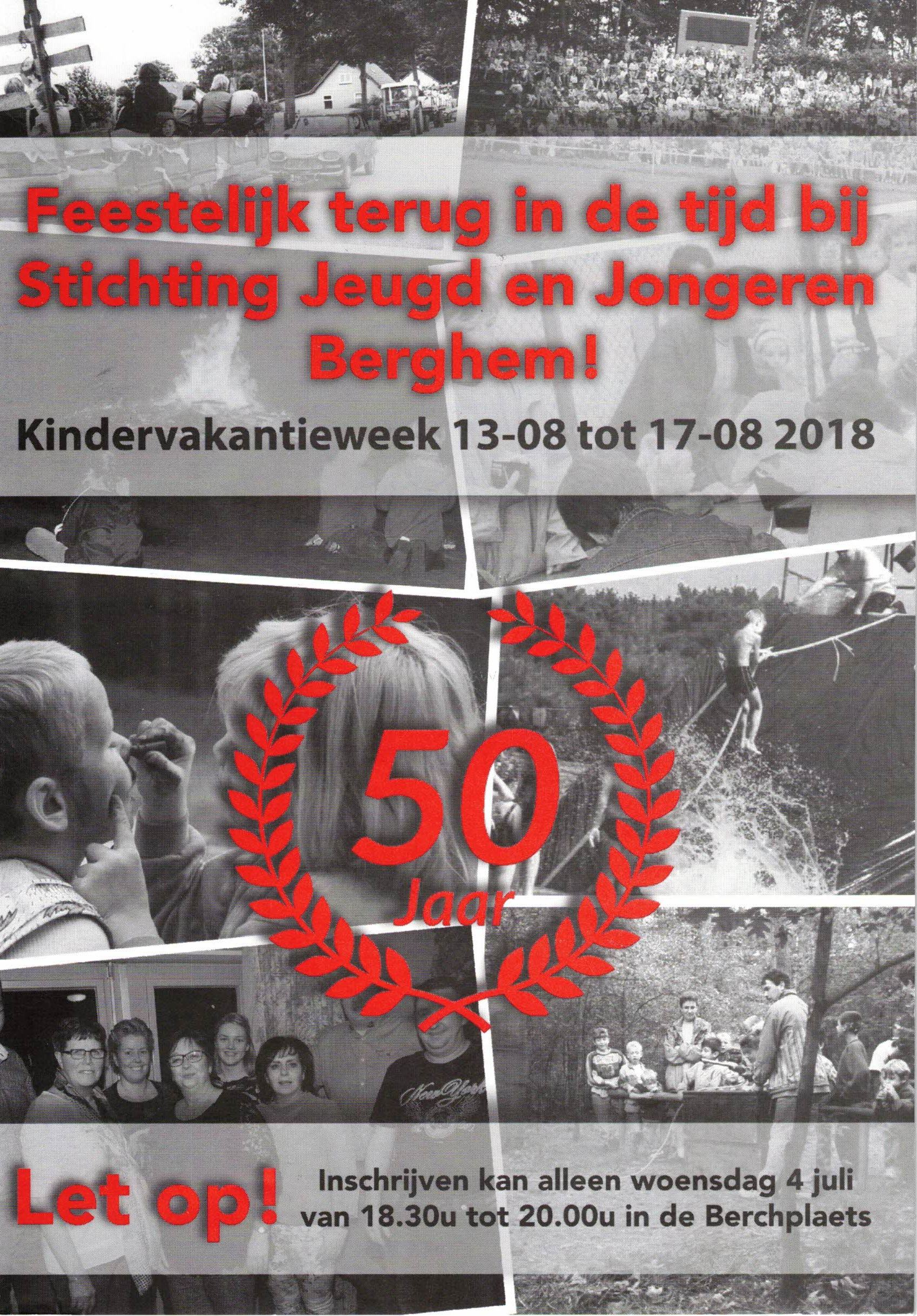 Kindervakantieweek 2018